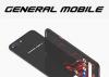 General Mobile Indirim Kodu